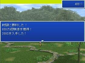 完全新作RPG 戦闘体験版 Game Screen Shot4