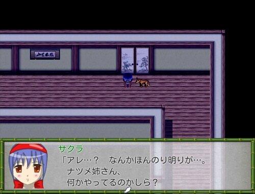 桜と巫女と少年と Game Screen Shot1