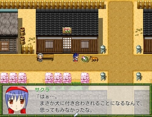桜と巫女と少年と Game Screen Shot3