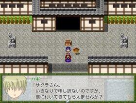 桜と巫女と少年と Game Screen Shot4