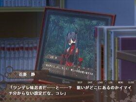 クロの一閃!! -体験版- Game Screen Shot2