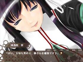 クロの一閃!! -体験版- Game Screen Shot3