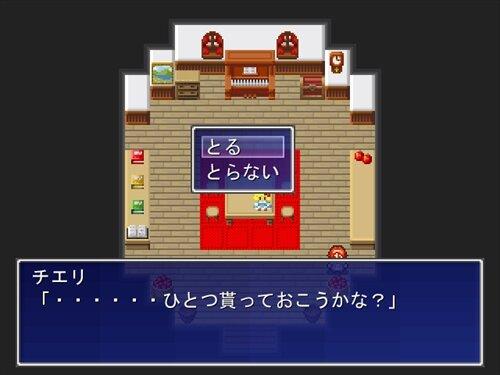 サクラとチエリ Game Screen Shot1