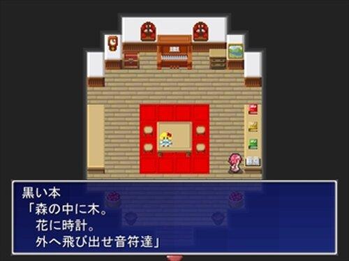 サクラとチエリ Game Screen Shot3