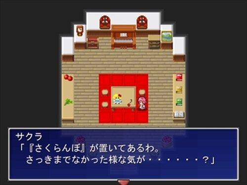 サクラとチエリ Game Screen Shot5