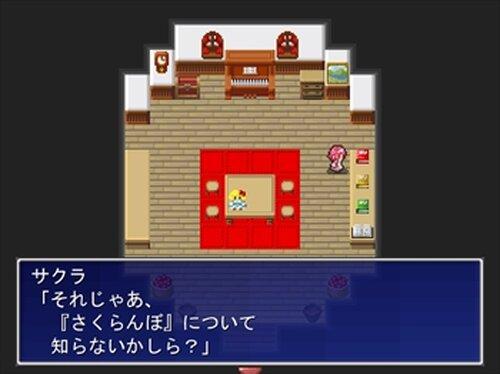 サクラとチエリ Game Screen Shots