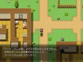 さくらんぼの夢現 Game Screen Shot2