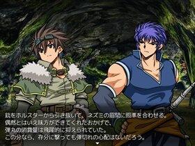 さくらんぼの夢現 Game Screen Shot3