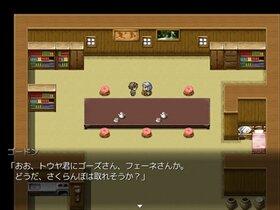 さくらんぼの夢現 Game Screen Shot4