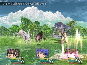 さくらんぼの夢現 Game Screen Shot5