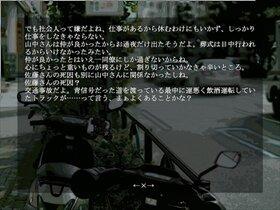 おこわ~さくらんぼ~ Game Screen Shot3