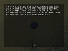 おこわ~さくらんぼ~ Game Screen Shot4