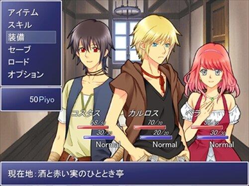 Du Mit Mir きみとぼく~サクランボ収穫祭~ Game Screen Shot2