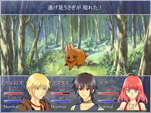 Du Mit Mir きみとぼく~サクランボ収穫祭~ Game Screen Shot3