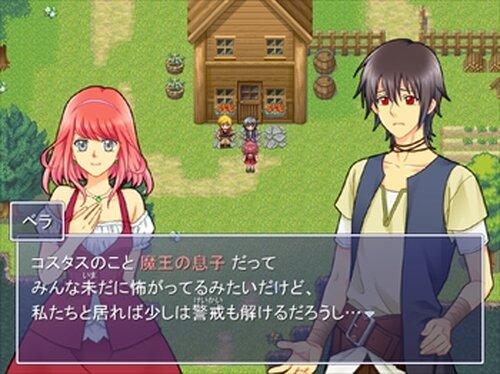 Du Mit Mir きみとぼく~サクランボ収穫祭~ Game Screen Shot4
