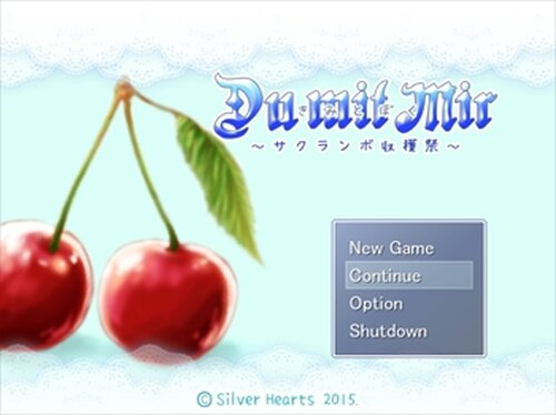 Du Mit Mir きみとぼく~サクランボ収穫祭~ Game Screen Shots