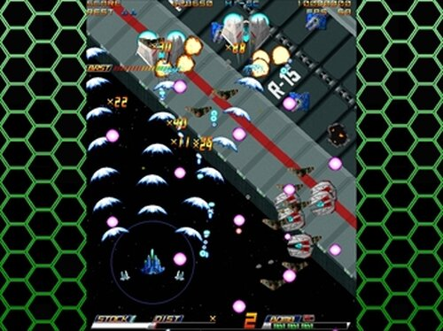 D-STARS ver.1.50a Game Screen Shot3