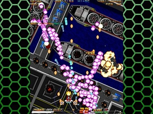 D-STARS ver.1.50a Game Screen Shots