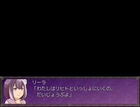 クエスト:さくらんぼの塔 Game Screen Shot2