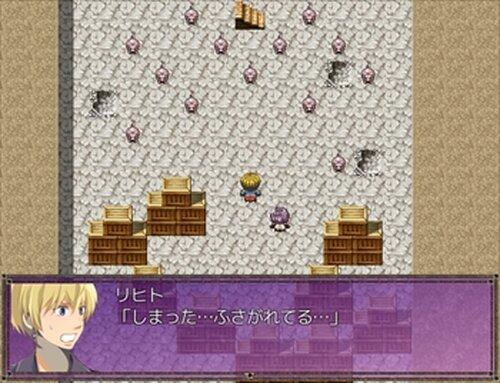 クエスト:さくらんぼの塔 Game Screen Shot5
