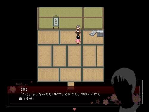 運命少女異譚 Game Screen Shot1