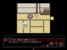 運命少女異譚 Game Screen Shot3