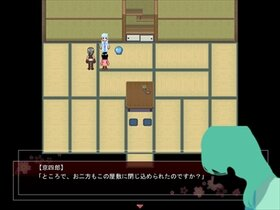 運命少女異譚 Game Screen Shot4