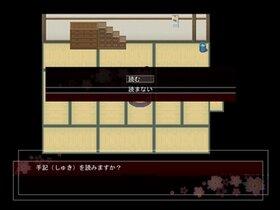 運命少女異譚 Game Screen Shot5