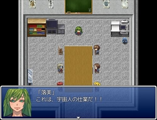 常識崩壊 Game Screen Shot3