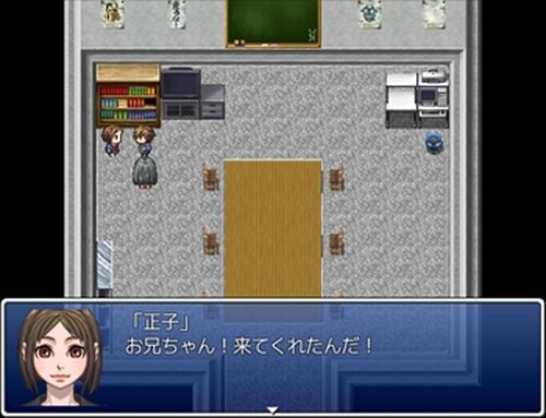 常識崩壊 Game Screen Shot5