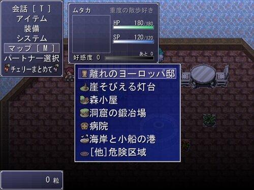 黄昏月 天国の里 『体験版』 Game Screen Shot1