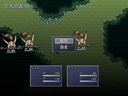 黄昏月 天国の里 『体験版』 Game Screen Shot5