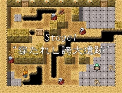 サクラメント Game Screen Shot3