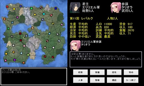 Equivocal Survival Free Edition Game Screen Shot