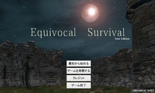 Equivocal Survival Free Edition Game Screen Shot2