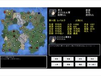 Equivocal Survival Free Edition
