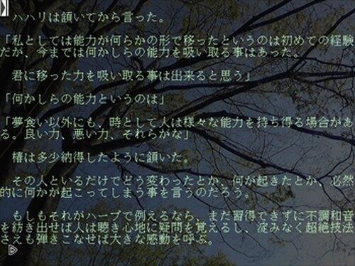 黒猫探偵事務所 Game Screen Shots