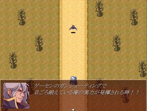 紅葉狩り戦記 Game Screen Shot1