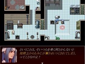 紅葉狩り戦記 Game Screen Shot3