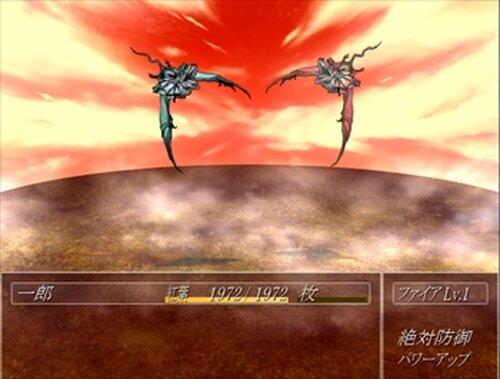 紅葉狩り戦記 Game Screen Shot4