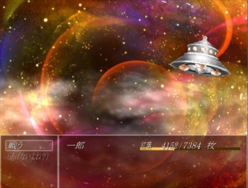 紅葉狩り戦記 Game Screen Shot5