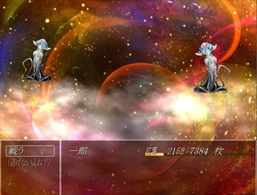 紅葉狩り戦記 Game Screen Shots