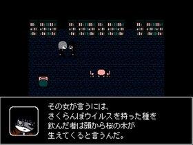 頭山の魔女 Game Screen Shot2