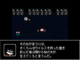 頭山の魔女 Game Screen Shot2