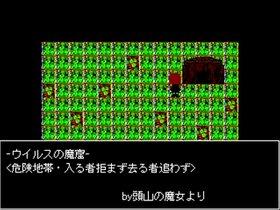 頭山の魔女 Game Screen Shot3