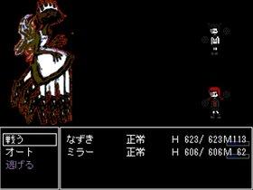 頭山の魔女 Game Screen Shot4