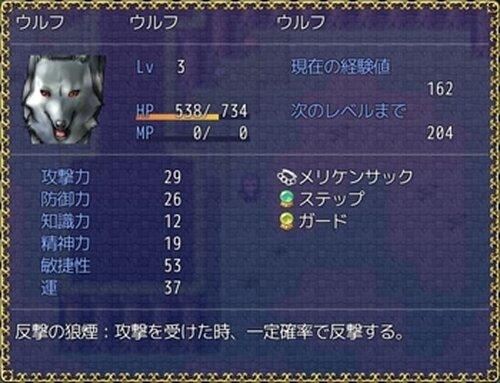 神様の遊戯 Game Screen Shot4