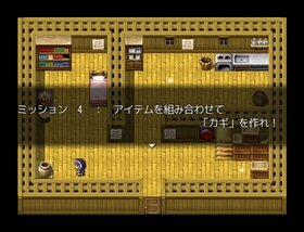 脱出マニア Game Screen Shot2