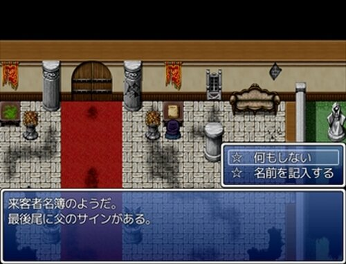 脱出マニア Game Screen Shot3