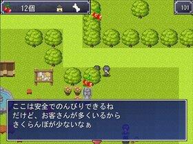 デスチェリー農場へようこそ!~ Welcome To Death-Cherry Farm ~ Game Screen Shot3